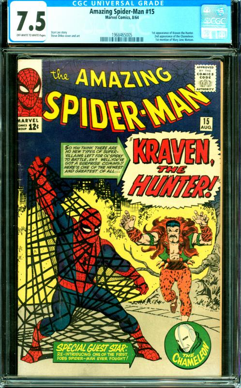 Amazing Spider-Man #15 CGC Graded 7.5 1st Kraven, 1st mention of Mary Jane