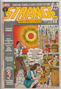 Strange Adventures #233 (Dec-71) NM Super-High-Grade Adam Strange, Alana