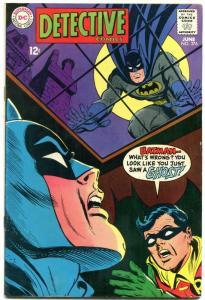 DETECTIVE COMICS #376 1978-BATMAN AND ROBIN f/vf