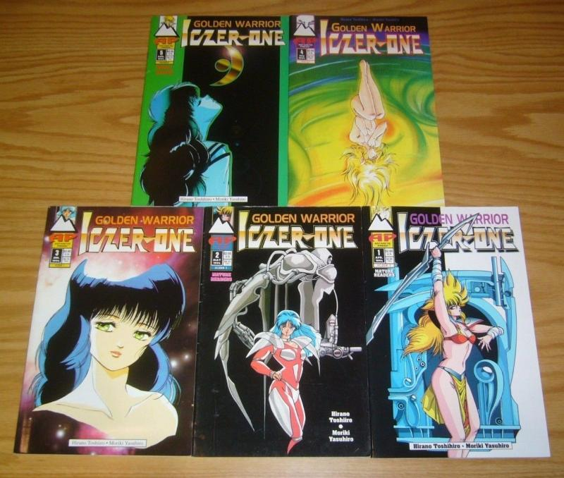 Golden Warrior Iczer-One #1-5 VF/NM complete series - antarctic press manga set