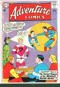 Adventure Comics #307 (1963)