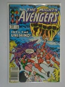 Avengers #247 Newsstand edition 5.0 VG FN (1984 1st Series)