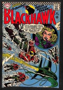 Blackhawk #225 (1966)