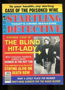 STARTLING DETECTIVE-11/1992-MURDER-PROM-SHOCKER-DEATH ROW-HOT TUB-POISONED FN