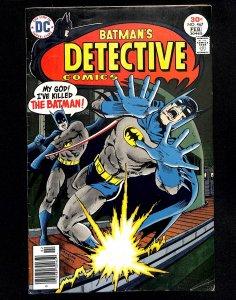 Detective Comics (1937) #467