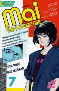 Mai, the Psychic Girl #7 VF/NM; Eclipse | save on shipping - details inside