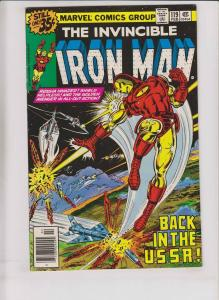 Iron Man [1979 Marvel] #119 FN+ back in the ussr - john romita - S.H.I.E.L.D.