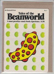 TALES OF BEANWORLD  #1 1983 BEANWORLD PRESS / MID +/- / UNREAD