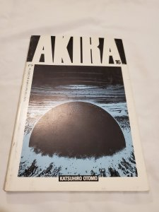 Akira 16 Fine- or better Cover by Otomo