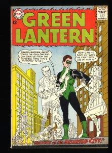 Green Lantern #27 FN/VF 7.0
