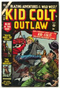 Kid Colt Outlaw #32-1953-Atlas Western- Horror Gorilla Menace FN-