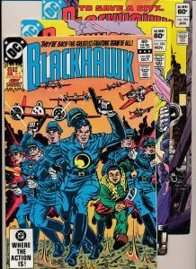 DC Comics BLACKHAWK #251,252,254 (1982) ~ Fine/VF (PF207)