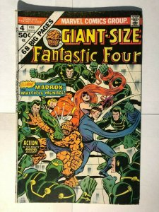 Giant-Size Fantastic Four #4 - 1st Appearance The Multiple Man (Jamie Madrox)