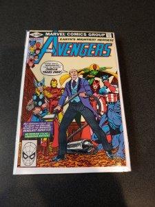 The Avengers #201 (1980)