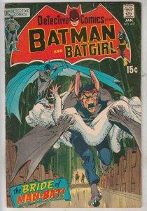 Detective Comics #407 (Jan-71) FN/VF Mid-High-Grade Batman