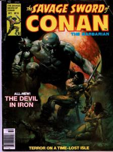 Savage Sword of Conan #15 - Early Conan Magazine - 5.0 or Better