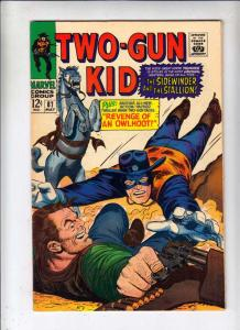 Two-Gun Kid #87 (May-67) NM- High-Grade Two-Gun Kid