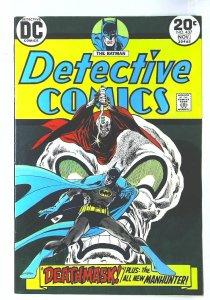 Detective Comics (1937 series) #437, VF- (Actual scan)