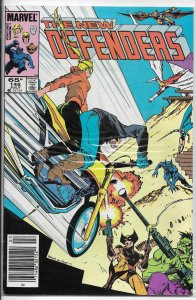 Defenders  vol. 1   #145 VG Gillis/Perlin, Badger cover, Angel, Beast