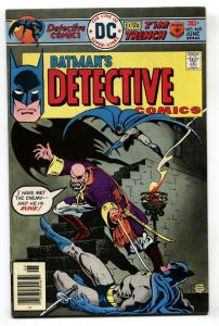 DETECTIVE COMICS #460-COMIC BOOK-First appearance of Stingaree