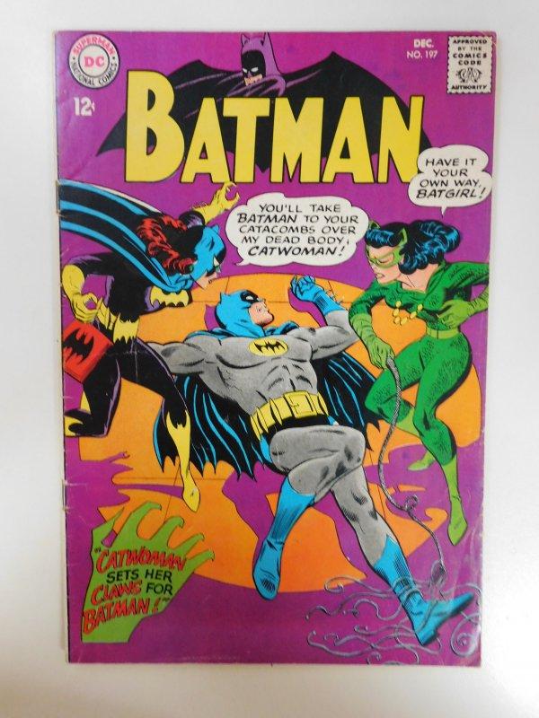 Batman #197 (1967)