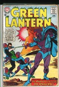 Green Lantern #37 (1965)