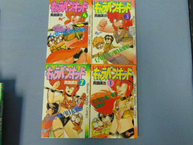 Caravan Kidd Kyaraban Kiddo Shonen Sunday Comics Manga Books 1 to 4 Japanese