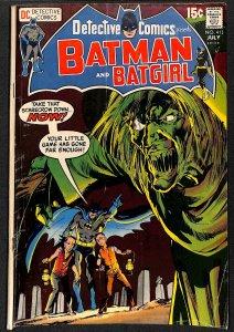 Detective Comics #413 (1971)