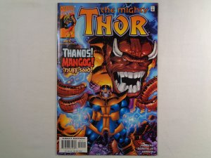 Thor #21 Thanos Marvel Comics 2000