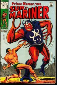 SUB-MARINER #12-MARVEL FN