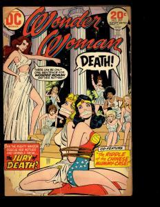 Wonder Woman # 207 VG- DC Comic Book Justice League Batman Superman Flash NE3