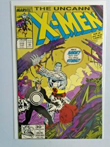 Uncanny X-Men #248 Reprint 1st Series 8.0 VG (1989)