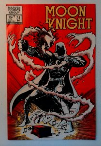 Moon Knight #31 Marvel 1983 NM Bronze Age 1st Printing Comic Book