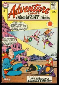 ADVENTURE COMICS #319-DC COMICS-SUPERBOY-SUICIDE SQUAD VG