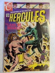 Hercules #4 (1968)