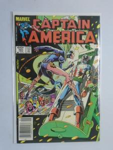 Captain America (1968 1st Series) #301 - 8.0 VF - 1985 - NS