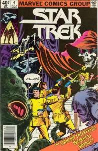 Star Trek (1980 series) #4, VF- (Stock photo)