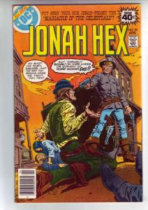Jonah Hex #23 (Aug-74) NM- High-Grade Jonah Hex