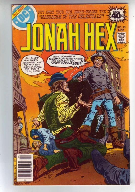 Jonah Hex #23 (Aug-74) NM- High-Grade Jonah Hex