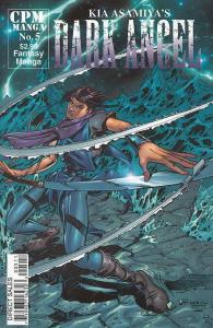 Dark Angel (4th series) #5A VF/NM; CPM | save on shipping - details inside