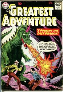 My Greatest Adventure #49 1960-DC-Last Dragon-sci-fi-10¢ cover price-VG+