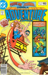 Adventure Comics #473 VG; DC | low grade comic - save on shipping - details insi