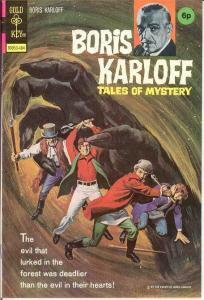 BORIS KARLOFF  53 VF-NM April 1974 scarce UK pence ed COMICS BOOK