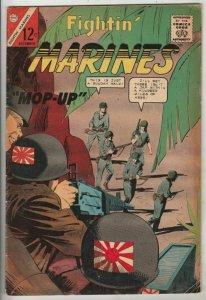 Fightin' Marines # 56 Strict FN+ Mid-High-Grade Japanese Ambush Artist Ascesi