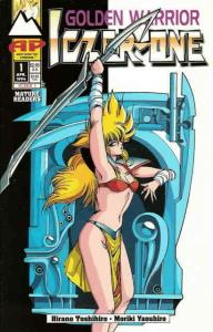 Golden Warrior Iczer One #1 VF; Antarctic | save on shipping - details inside
