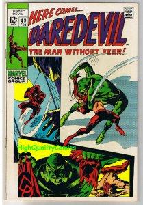 DAREDEVIL #49, VF+, Gene Colan, Robot, Stan Lee,1964, more DD in store
