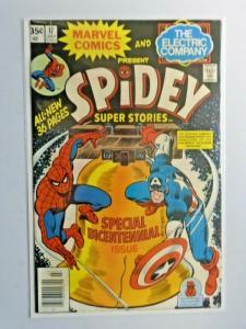 Spidey Super Stories #17 1st Series 6.0 FN (1976)