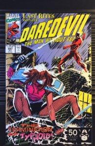 Daredevil #297 (1991)