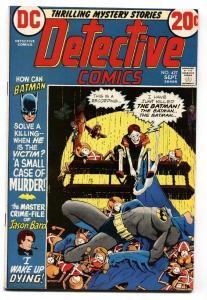 DETECTIVE COMICS #427 comic book 1972 BATMAN DC