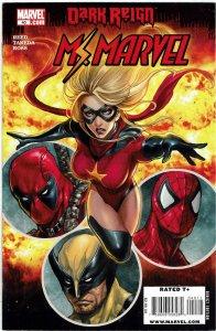 Ms. Marvel #40 (2006) Dark Avengers Deadpool NM
